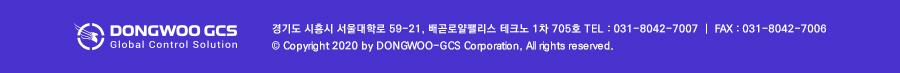 동우-GCS_NEWS-LETTER_2020년-9월호_분할_홈페이지_04.jpg