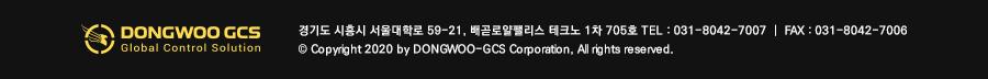 동우-GCS_NEWS-LETTER_2021년-3월호_분할_홈페이지_03.jpg