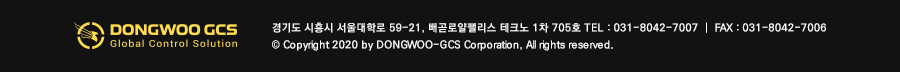 동우-GCS_NEWS-LETTER_2021년-4월호_분할_홈페이지_03.jpg