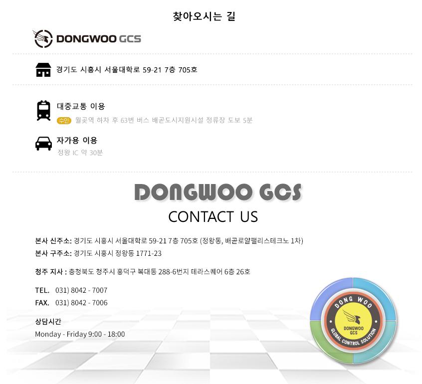 DWGCS_HOME_01_06.jpg
